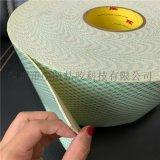 雙面膠3M4026強力無痕泡棉雙面膠耐高低溫定製