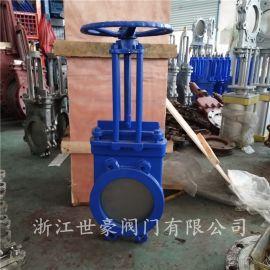 温州浆液阀 QUZ73X-10Q 双密封刀型闸阀