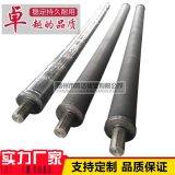 电镀钢面弧形辊,弯曲辊,弯辊,专业生产,质量优!