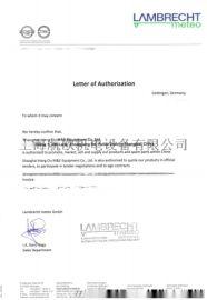 LAMBRECHT控制器00.08000