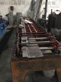 佛山厂家供应C型钢成型机,薄板成型设备