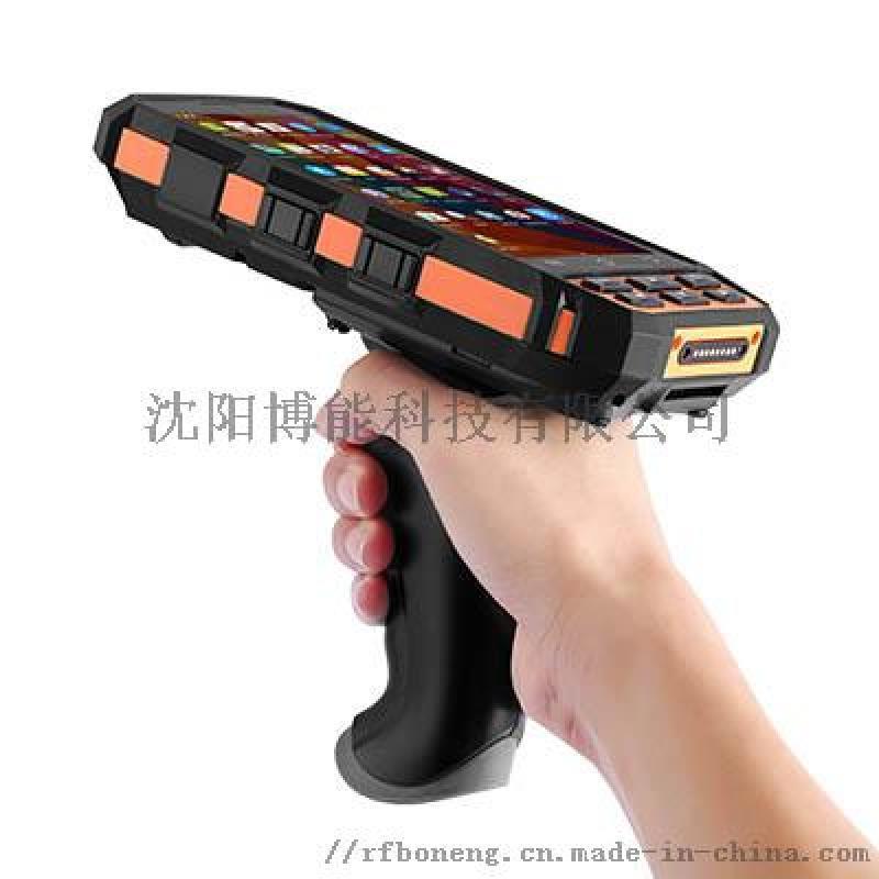 UHF智能手持终端--BN3026