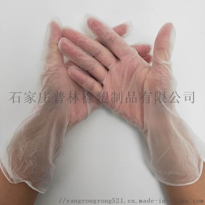12寸手套,一次性PVC手套,防护手套,家用手套