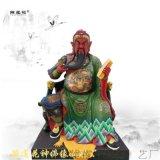 左右護法 關公神像 韋陀 關二爺佛像 伽藍菩薩佛像