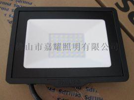 飞利浦BVP150LED泛光灯具明欣黑色升级款