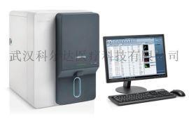 迈瑞五分类全自动血细胞分析仪