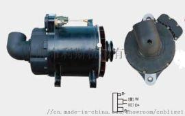汽车交流发电机72v JFZ7200