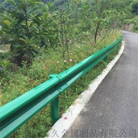 公路波形防撞护栏 热镀锌护栏板 两波三波护栏板