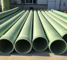 管道 玻璃钢缠绕管尺寸 电缆保护管