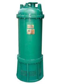 BQS(BQW)节能环保无过载全扬程防爆潜水泵-90KW