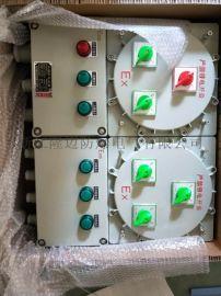 BXMD-12K防爆照明配电箱