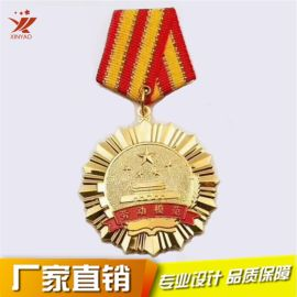 创意通用奖牌 劳动模范奖章 锌合金奖章 金属工艺品