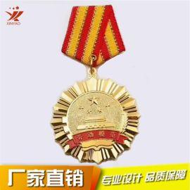 創意通用獎牌 勞動模範獎章 鋅合金獎章 金屬工藝品