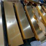 C2680黄铜板 拉丝专用黄铜板 精密切割