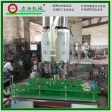 厂家直销 4000瓶热灌装三合一果汁机  小瓶酒水饮料灌装机