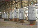 不锈钢反应釜生产厂