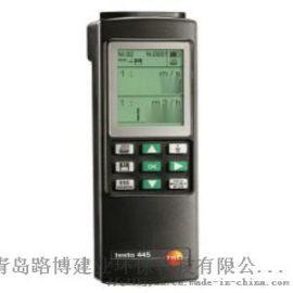 德国德图 testo 445多功能测量仪