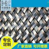 金属装饰网 天花装饰网 幕墙不锈钢装饰网编织网