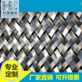 金屬裝飾網 天花裝飾網 幕牆不鏽鋼裝飾網編織網
