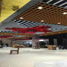 黑色吊顶铝格栅 灰色吊顶铝格栅 四方形吊顶铝格栅