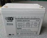 奥特多蓄电池OT80-12参数12V80AH