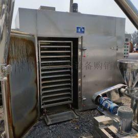 回收二手烘箱 二手热风循环烘箱 二手蒸汽电加热烘箱