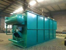 電絮凝氣浮機一體化污水處理設備