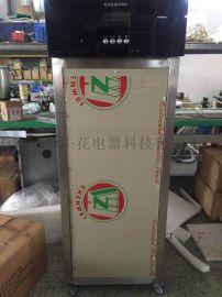 东北农村煤改电磁采暖热水锅炉家用商用取暖采暖落地式热水锅炉15KW 380V