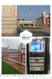 Gmtd金迈视讯校园广播系统品牌案例展示