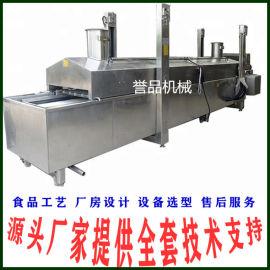 蚕豆油炸流水线全自动薯片生产流水线五香鱼块加工设备