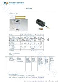 工厂供应激光准直器,光纤准直器
