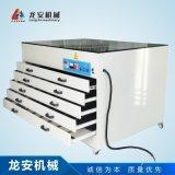 LA1215C网版烘干箱厂家 精密无尘烘版箱
