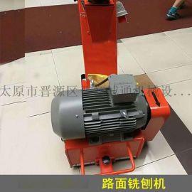 上海混凝土路面铣刨机铁路拉毛机铣刨机配件