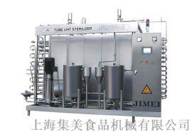 管式杀菌机果汁蛋白饮料管式杀菌设备