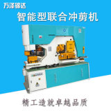 Q35Y-20联合液压冲孔机   工字钢液压冲剪机