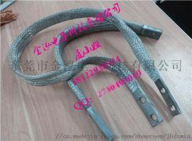 佛山铜编织导电线,接地线厂家