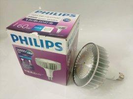 飛利浦LED高天棚燈泡160W替換400W工礦燈