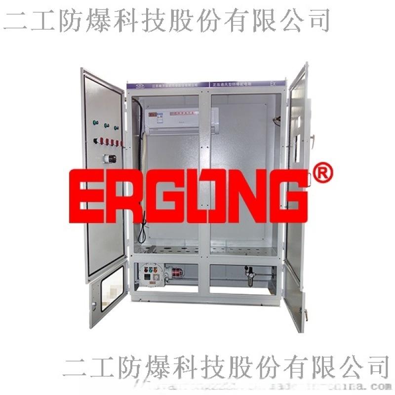 不锈钢通风型防爆正压柜可两地操作