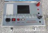 PRS-200T高精度鐵碳壓降測試儀