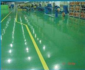 地坪漆,海口地坪,海南專業環氧