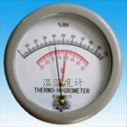 廠家直銷溫溼度計 計量包通過