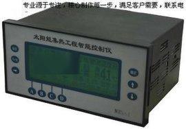 太阳能工程控制仪表(液晶)(NDS61)