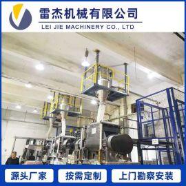 粉体集中供料 粉体自动称重系统 PVC集中供料系统