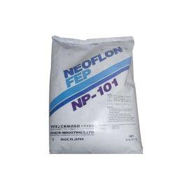 FEP 聚全氟乙烯丙烯 大金 **-101 熔点250 耐高温 FEP生产商