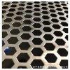 廠家定制六角孔衝孔板 鋁合金多孔板加工