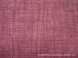 素色仿麻平板沙发布 涤纶阳离子空变纱布料 仿麻装饰面料 亚麻布