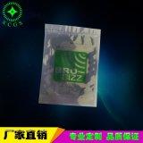 出口定製ESD靜電袋尺寸8*10 8*12英寸 可印刷定製圖案品質保證