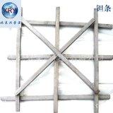 高纯金属钽条 熔炼钽条 合金添加钽条 钽棒材