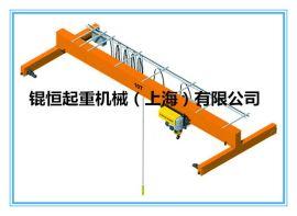 单梁行车 欧式单梁起重机 单梁行吊  单梁吊车 上海吊车厂