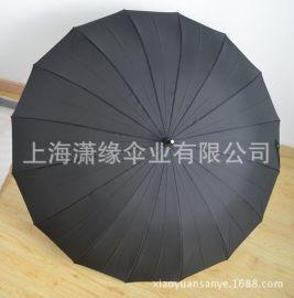 16骨弯柄直杆伞 实木手柄玻璃纤维伞骨直杆伞